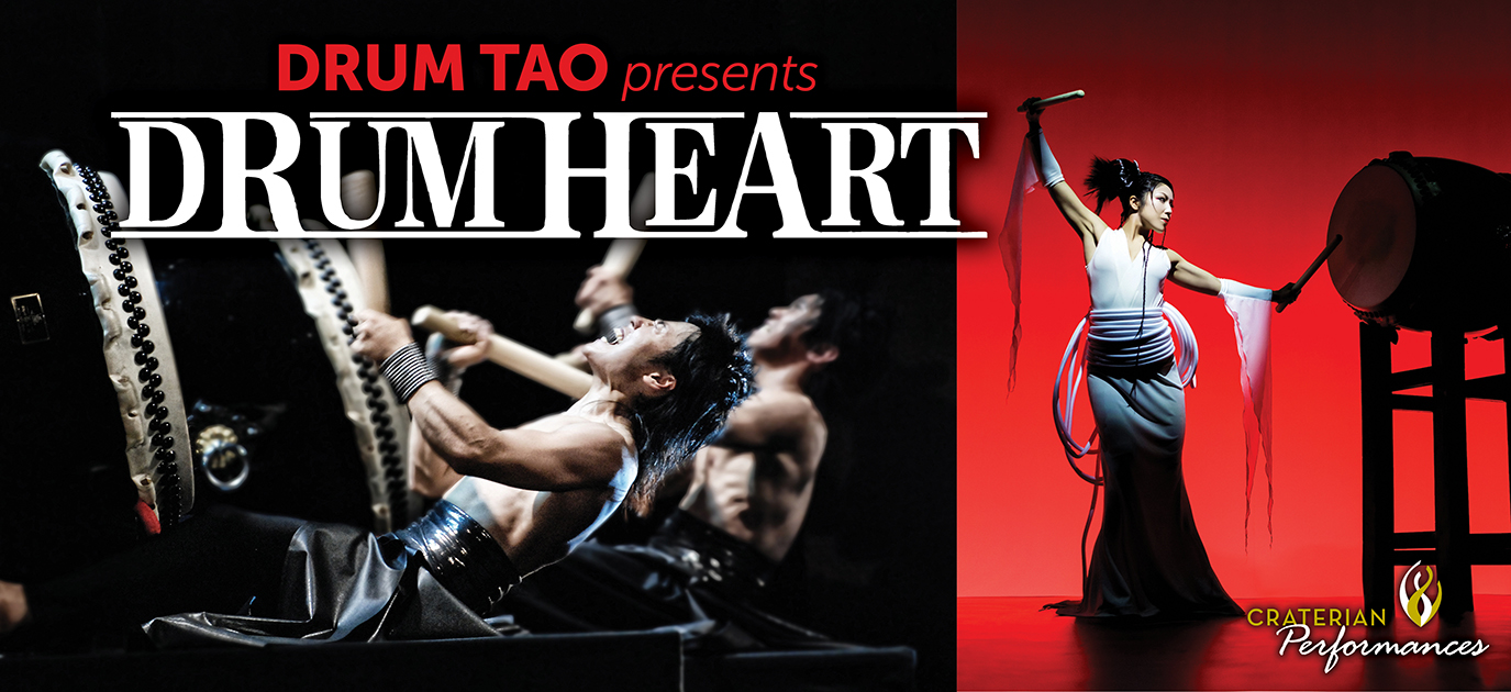 DRUM TAO Presents Drum Heart