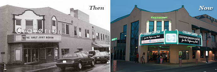 Craterian Theater - then & now