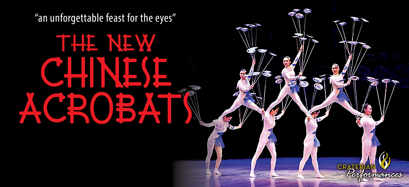 The New Chinese Acrobats